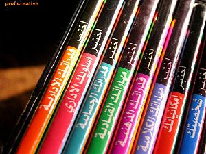 300px-Arabic_books