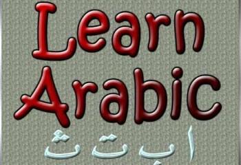 Learning-the-Arabic-Language