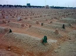 tanah makam mahal