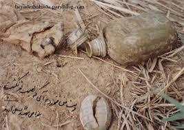 korban tabrakan mati syahid